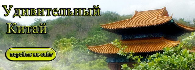 494638154_w640_h2048_china_summer_11